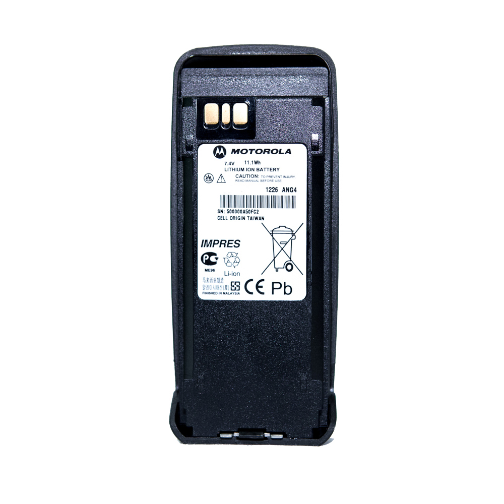 Battery for Motorola DP3000 Series (Imp Lithium 1500mAh)