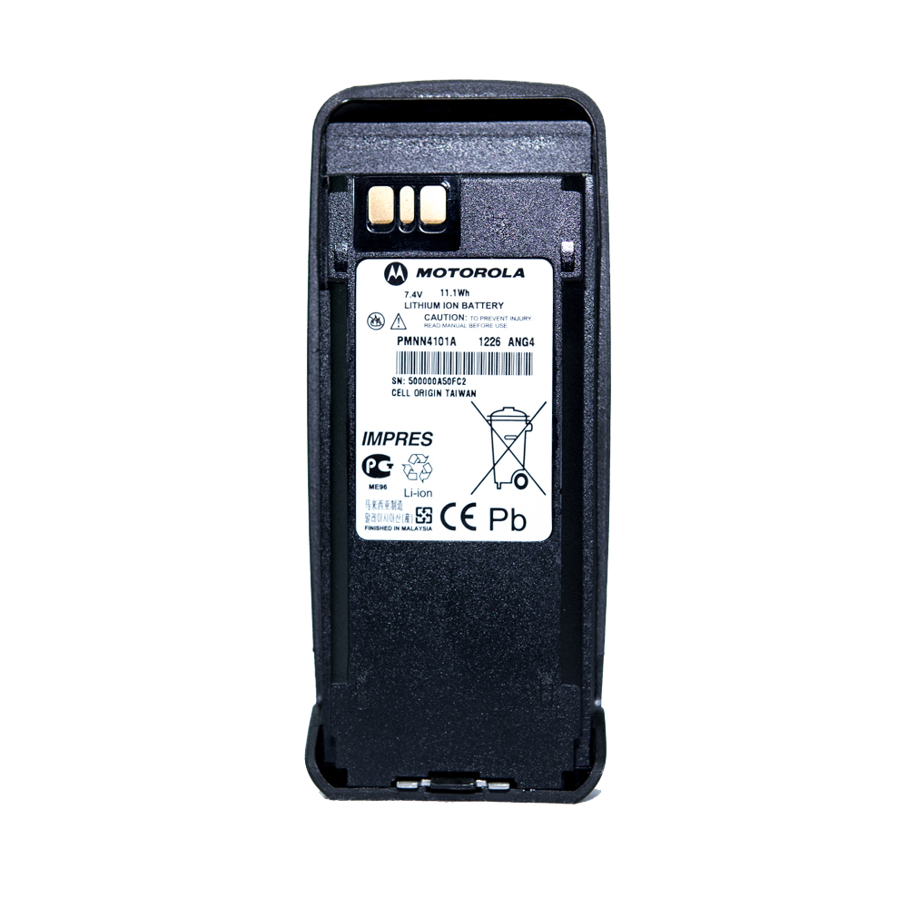 Battery for Motorola DP3000 Series (Imp Lithium 1550mAh)