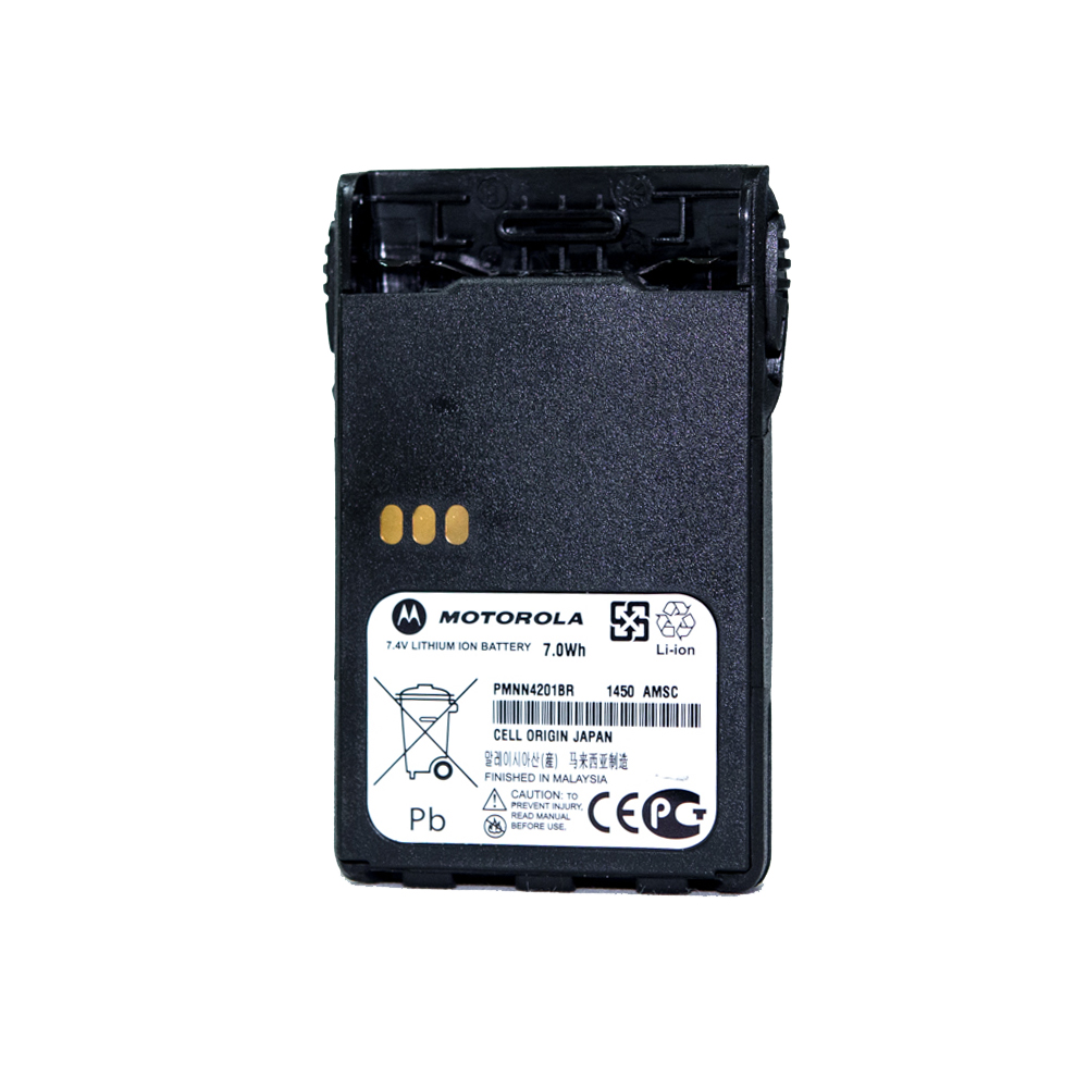 Battery for Motorola GP344           (Lithium 1050mAh)