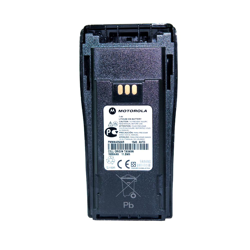 Battery for Motorola CP040 & DP1400 (Lithium 1600mAh)