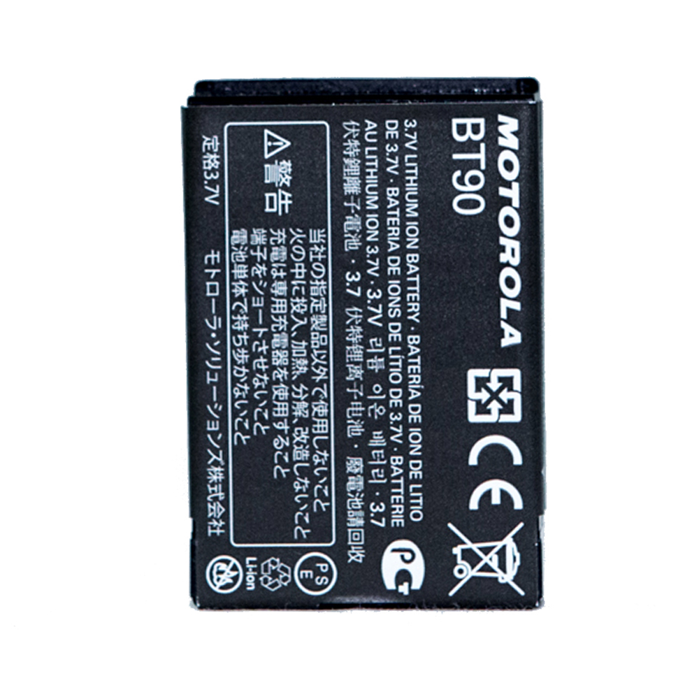 Battery for Motorola SL1600, 2600 & SL4000 (Lithium 2300mAh)