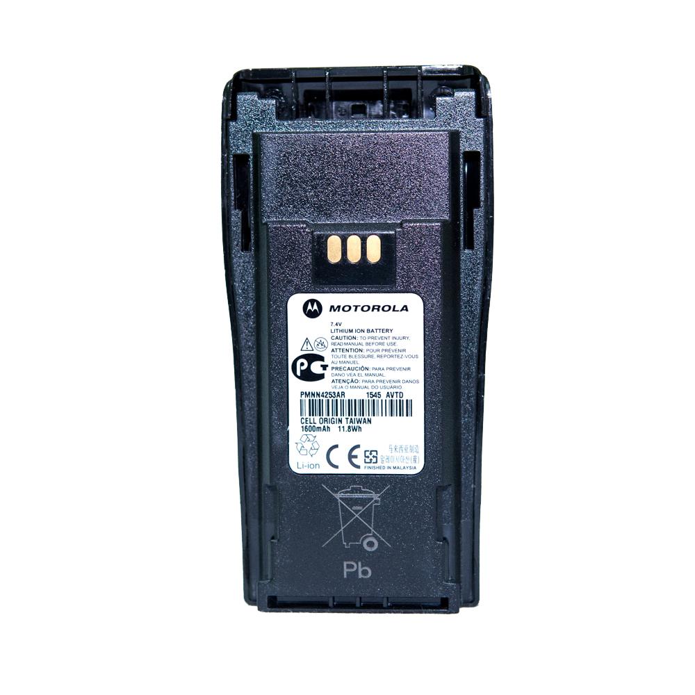 Battery for Motorola CP040 & DP1400 (Lithium 1600mAh)